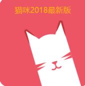 貓咪在線永久網站 貓咪在線視頻網頁版