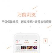 猫咪社区app官网简介