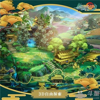 《剑网3:指尖江湖》今日安卓内测 一见倾心终极预告片