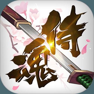 侍魂胧月传说Tencent版