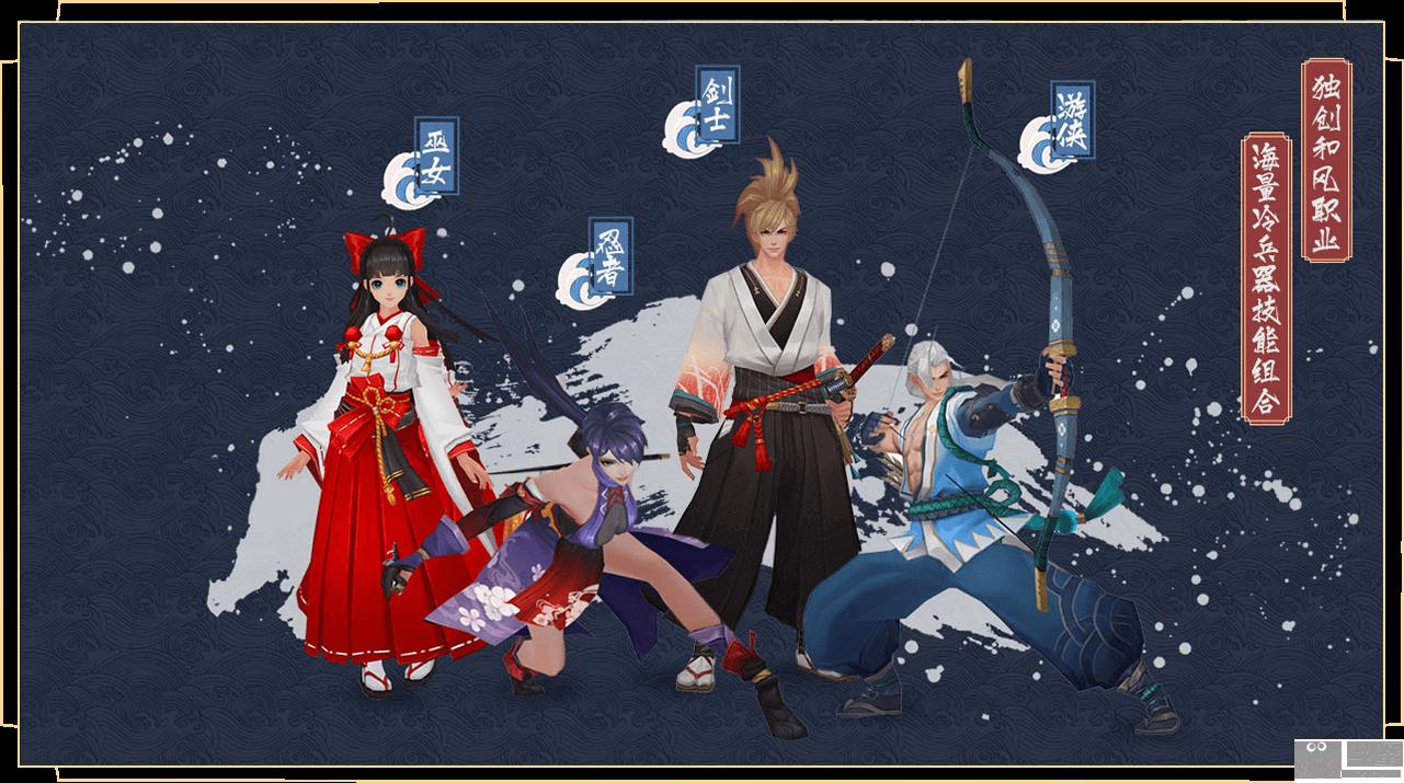 侍魂胧月传说手机版
