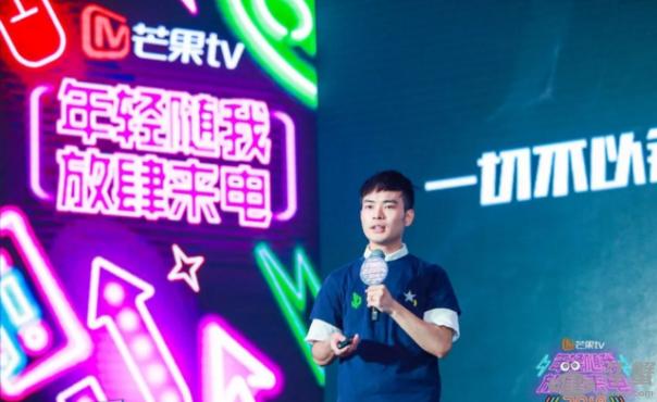 业界率先实现盈利!互联网视频领军者芒果TV确定今年首度参展ChinaJoy!
