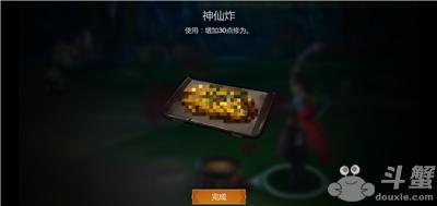 《剑网3:指尖江湖》一见倾心 烹饪系统自成体系