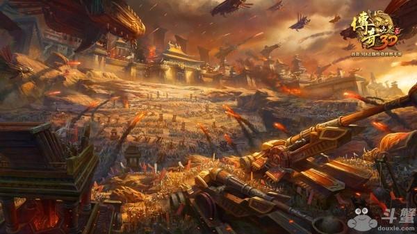 传奇悦享会再度起航《传奇世界3D》手游将迎全能天王加盟