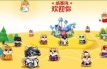 区块链游戏威基狗介绍 区块链虚拟宠物游戏威基狗