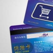 谁的购物卡里被充2亿 购物卡里被充2亿是真的吗