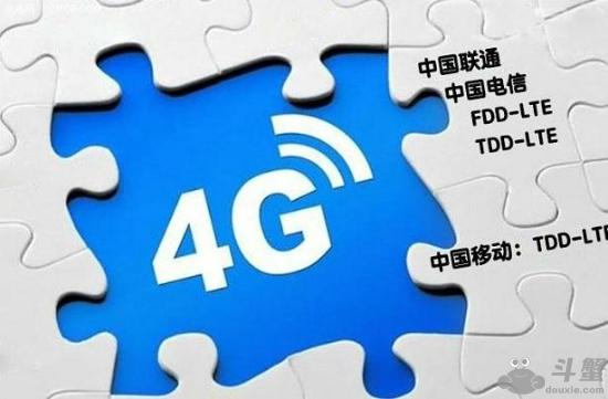 中挪动4G负增加什么情_中国挪动4G为什么负增加