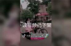 抖音称遭腾讯封杀视频被下架 微信:封面图含不宜传播内容