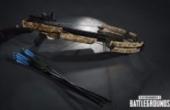 《nb88新博娱乐》新模式即将上线! 只能使用十字弩和近战武器