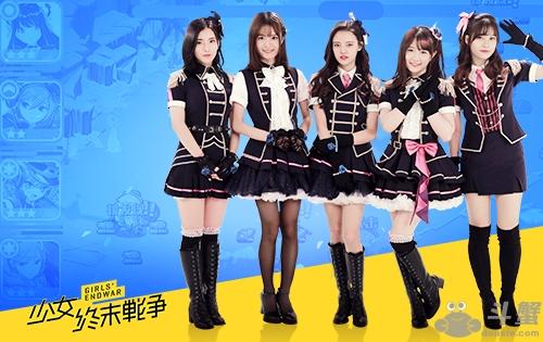 《少女终末战争》特别呈现SNH48舞台 偶像部队集结引爆摩擦大会