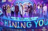 《QQ炫舞》迎来十周年盛典,徐佳莹倾情演唱主题曲《我们的十年》