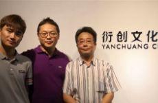 衍创文化与玄机科技再度携手,共创中国动漫新时代