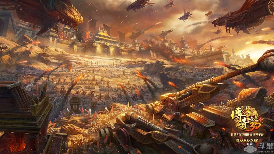 别绷着,来战! 《传奇世界3D》全平台不限号火爆开侧中!