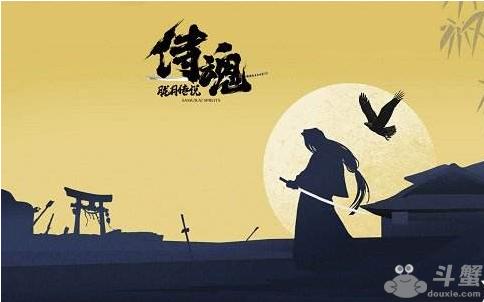 侍魂胧月传说水无月测试苹果系统开启