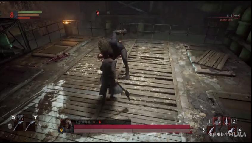 吸血鬼下水道狼人无伤打法视频