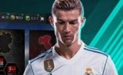 """全""""心""""升级,全面优化+世界杯模式,《FIFA足球世界》公测在即"""