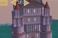 创造与魔法欧式建筑制作教程