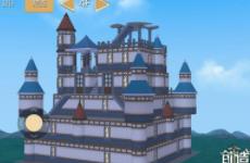 创造与魔法现代城堡制作教程
