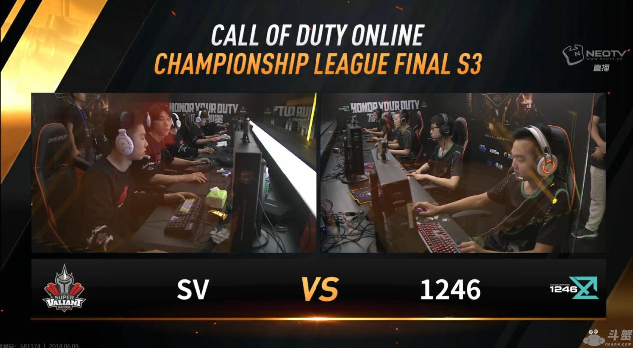《使命召唤OL》冠军联赛S3赛季总决赛落幕 SV战队为使命加冕