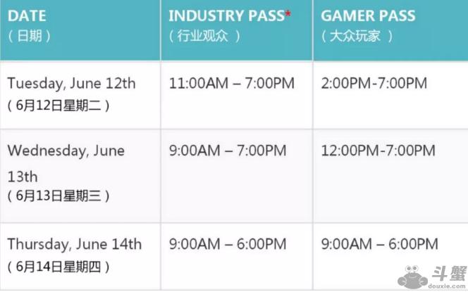 刺激战场海外版首次现身E3 腾讯展示出海硬实力
