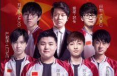 2018亚运会中国电竞国家队公布 《LOL》全明星集结