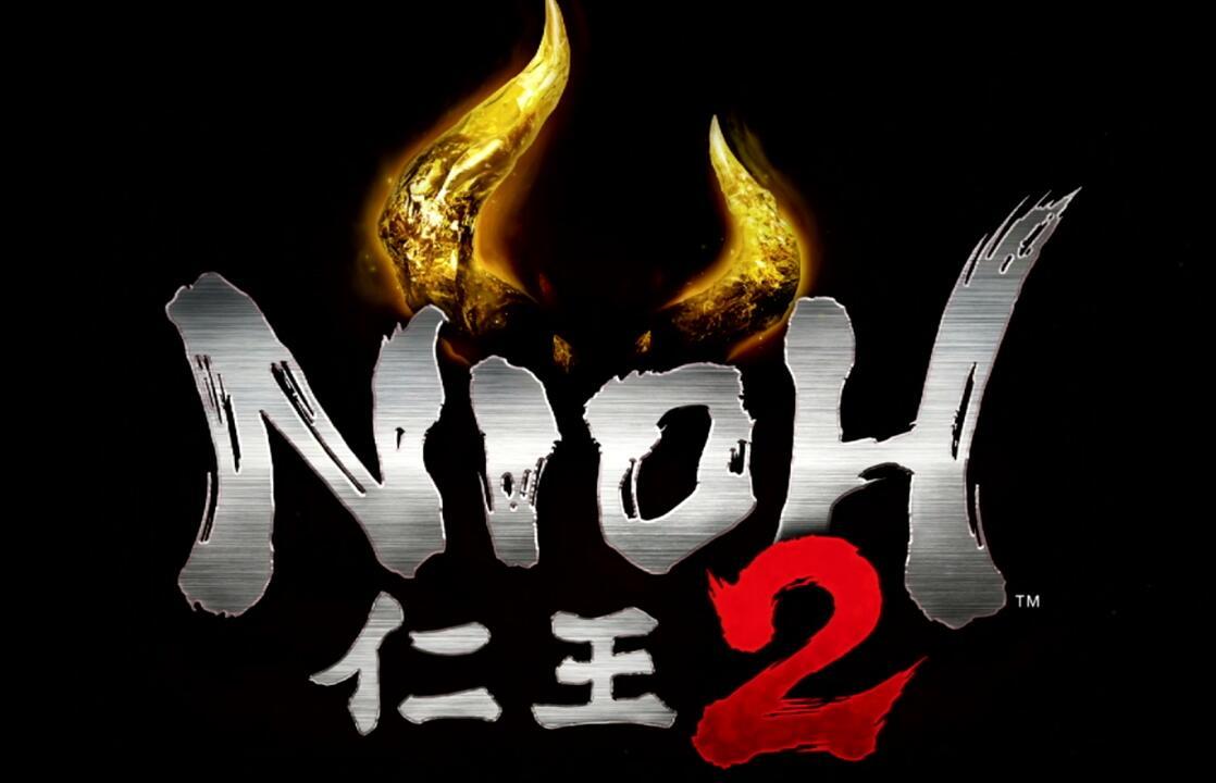 E32018仁王2正式发布
