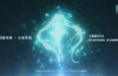 小米手机&初音未来推出新单曲 公主殿下中文献唱