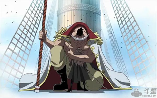 做我的儿子吧《航海王启航》 父亲节纪念白胡子