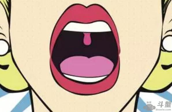 咬到舌头诱发癌症什么原理_咬到舌头为什么会诱发癌症