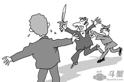 上海男子持刀伤人原因_上海男子为何要持刀伤人
