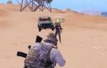 绝地求生刺激战场卡沙漠地图穿墙bug视频教程