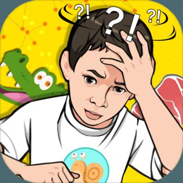 囧囧挑战4破解版