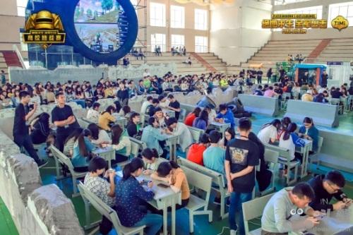 《绝地求生 全军出击》高校赛 广州站丨决赛约定今夏,追逐至高竞技信仰!