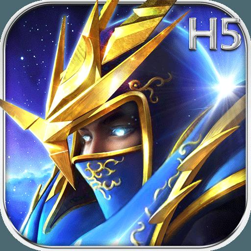大天使之剑H5最新版