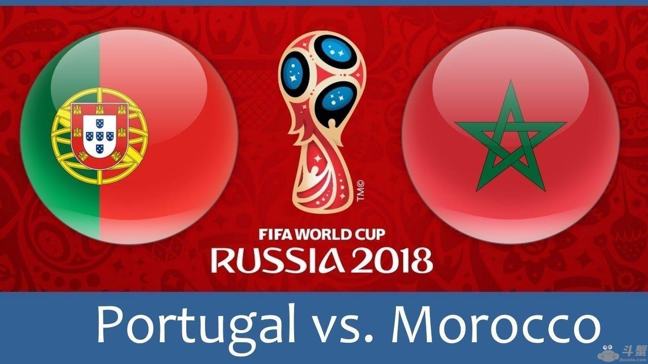 西班牙vs摩洛哥实力分析_西班牙和摩洛哥哪个强/会赢