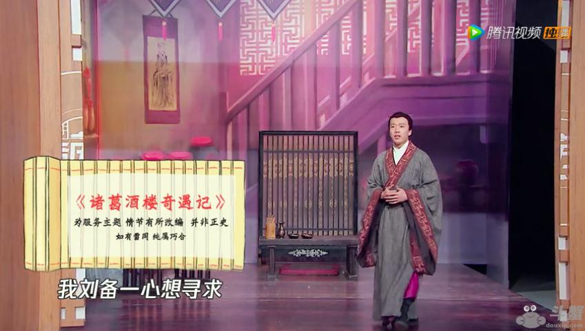 《王者荣耀》第二季历史课收官,别出心裁的演绎方式带你领略不一样的历史