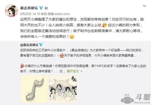 《暴走英雄坛》周年庆活动第一弹 金条暗号语中藏