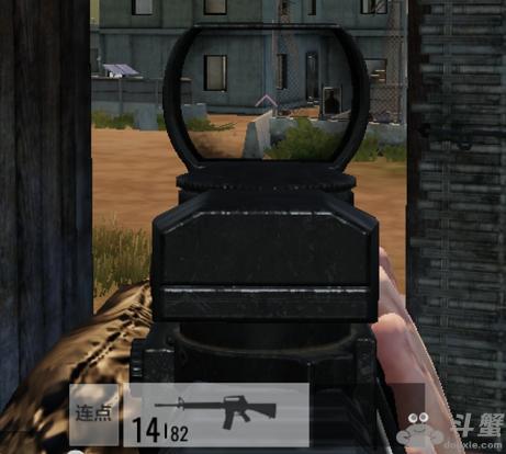 《绝地求生 全军出击》上线新型武器,模拟最真实弹道!