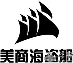 发烧级外设品牌美商海盗船确认参展2018eSmart