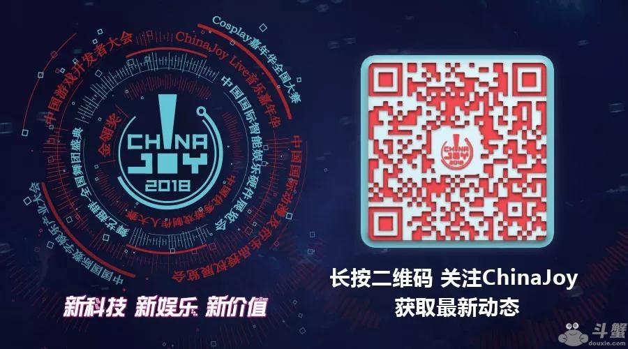 深圳云中携多款自研精品手游,确认参展2018ChinaJoyBTOB