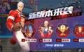 《拳皇命运》手游新版本福利第二弹!3V3车轮战震撼来袭!