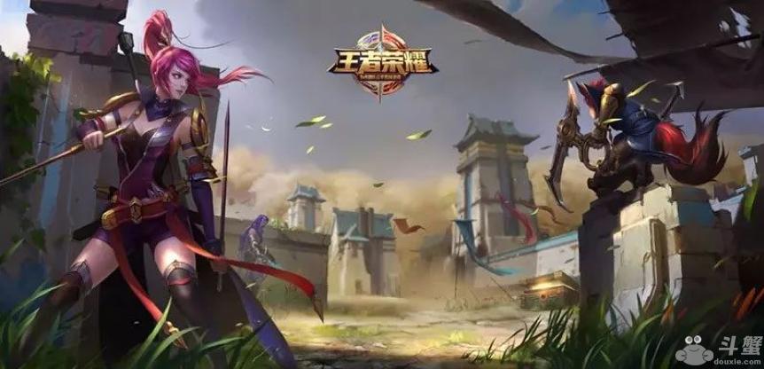 《王者荣耀》:新赛季来临,全力打造更舒适、更多样的游戏环境