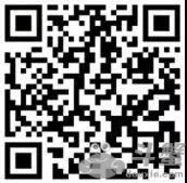 【邀请函】Facebook首次重磅参展ChinaJoy:你想要的游戏出海营销秘籍,这里全都有!