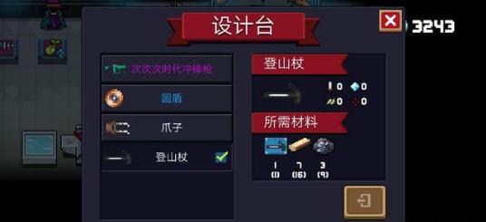 元气骑士设计台的基本操作和设计台的作用及玩法