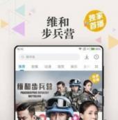 日韩 无码 手机 在线影片APP推荐
