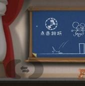 《貓和老鼠官方手游》競技版怎么進 多人競技服進入方法