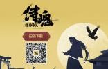 侍魂胧月传说金币怎样取得 金币取得方式