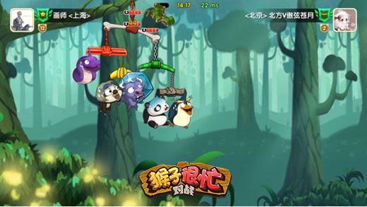 猴子很忙游戏好玩吗_猴子很忙手游怎么玩攻略