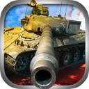坦克戒备最新版