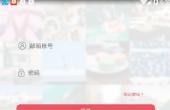 貓咪APP網站直接(jie)進入介(jie)紹
